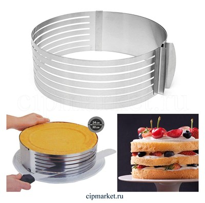 Кольцо разъемное с делителями для нарезания бисквита. Размер: 23-30 см* 8,5 см. - фото 8331