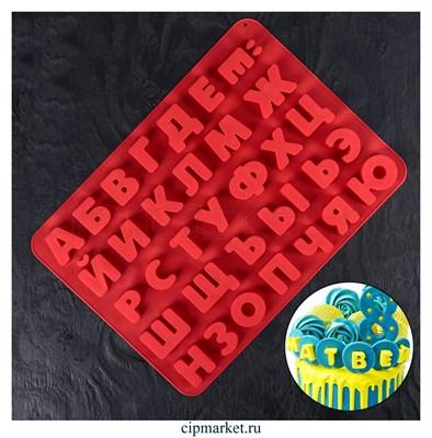 Форма Алфавит большой, 37 ячеек, силикон. Размер: 36,5*26,5. - фото 8409