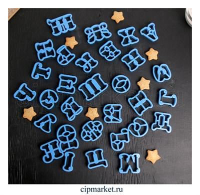 Набор вырубок Русский алфавит, 30 шт - фото 8438