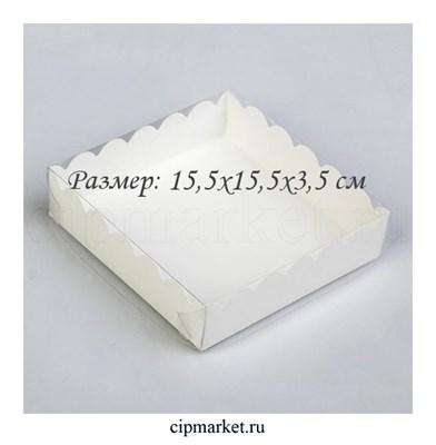 Коробка для пряников с прозрачной крышкой РК Белая. Размер:15,5 х15,5 х3,5 см - фото 8546