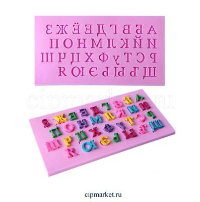 Молд Русский алфавит. Размеры: 8,4*16,1 см. Размеры букв около 1,2*1 см. - фото 8573