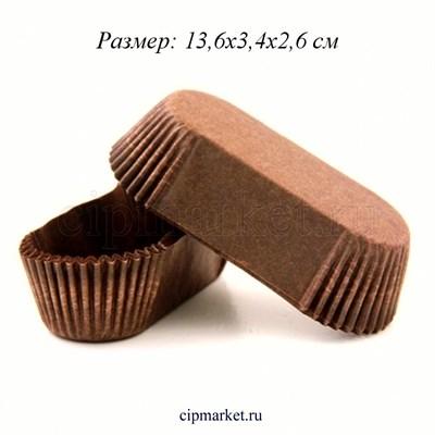 Тарталетки-капсулы бумажные для эклеров овальные Коричневые, набор из 10 шт. Размер: 13,6х3,4х2,6 см - фото 8699