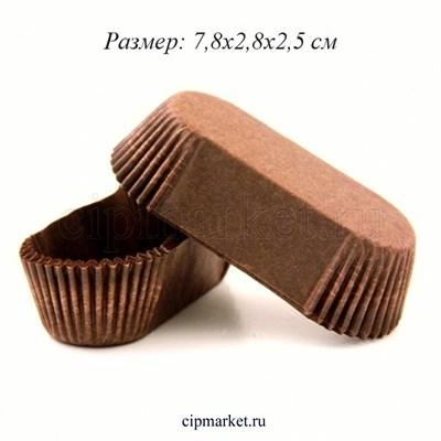 Тарталетки-капсулы бумажные для эклеров овальные Коричневые, набор из 20 шт. Размер: 7,8х2,8х2,5 см - фото 8705