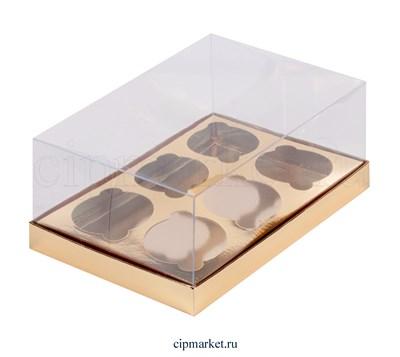 Коробка на 6 капкейков Премиум с пластиковой крышкой РК Золото. Размер: 23,5 х16 х10 см - фото 8713