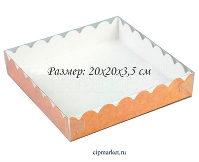 Коробка для пряников с прозрачной крышкой РК Крафт. Размер: 20 х20 х3.5 см - фото 8735