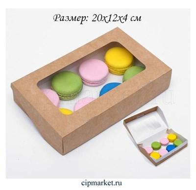 Коробка для пряников с прозрачной крышкой Крафт. Размер: 20 х12 х4 см - фото 8749