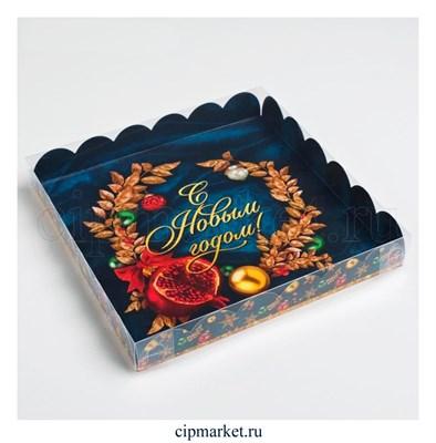 Коробка для пряников и печенья с прозрачной крышкой С Новым годом (Гранат, шарики). Размер: 21*21*3 см - фото 8786