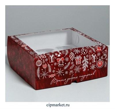 Коробка на 9 капкейков с окном Подарки (Новый год). Размер: 25 х25 х10 см - фото 8805