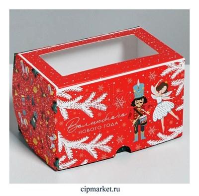 Коробка на 2 капкейка с окном Щелкунчик (Новый год). Размер: 16 х10 х10 см - фото 8813