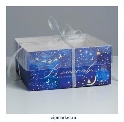 Коробка на 4 капкейка с прозрачной крышкой Волшебство (Новый год). Размер: 16 х16 х7,5 см - фото 8817