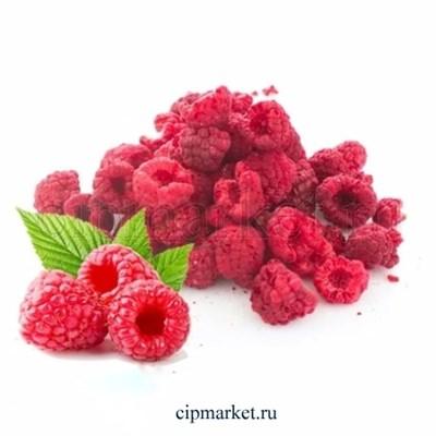 Сублимированная малина, ягоды целые. Россия. Вес: 20 гр - фото 8848
