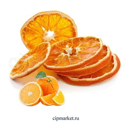 Апельсин сушеный кольца. Россия. Вес: 20 гр - фото 8854