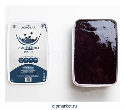 Пюре замороженное Агробар Черная смородина. Россия. Вес: 1 кг - фото 8866