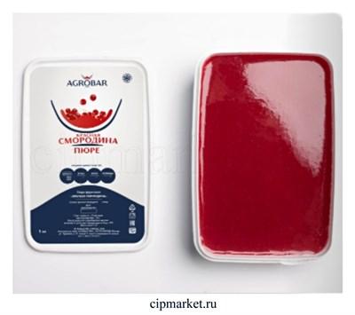 Пюре замороженное Агробар Красная смородина. Россия. Вес: 1 кг - фото 8868