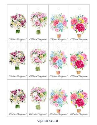 Набор бирочек микс С Днем рождения (Цветы). Набор 12 шт. Размер: 5 х 9 см - фото 8889