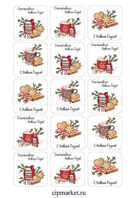 Набор наклеек микс С Новым годом (Сладости). Набор 15 шт на листе А4. Размер: 5 см - фото 8891