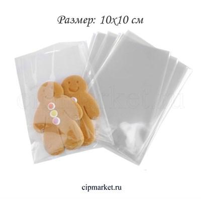 Пакеты упаковочные прозрачные ТП, набор 50 шт. Размер: 10*10 см - фото 8901