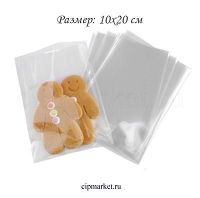 Пакеты упаковочные прозрачные ТП, набор 50 шт. Размер: 10*20 см - фото 8904