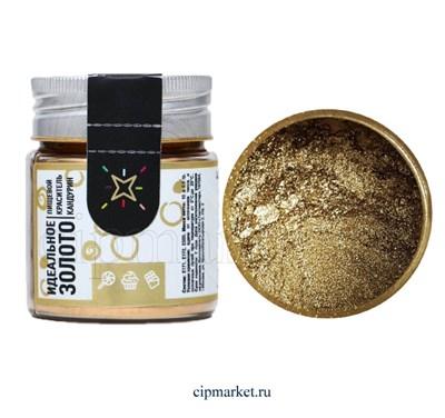 Кандурин MIXIE Идеальное золото. Вес: 10 гр, Россия - фото 8915