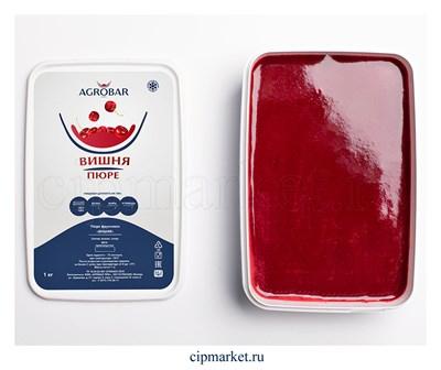Пюре замороженное Агробар Вишня. Россия. Вес: 1 кг - фото 8926
