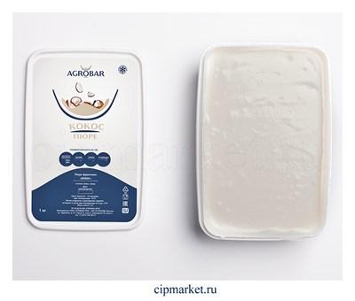 Пюре замороженное Агробар Кокос. Россия. Вес: 1 кг - фото 8929