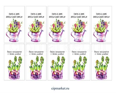 Набор бирочек микс В душе весна (Цветы в лейке). Набор 10 шт. Размер: 5х9 см - фото 9019