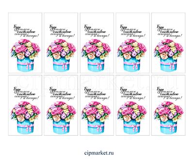 Набор бирочек микс Будь самой (Цветы в коробке). Набор 10 шт. Размер: 5х9 см - фото 9031