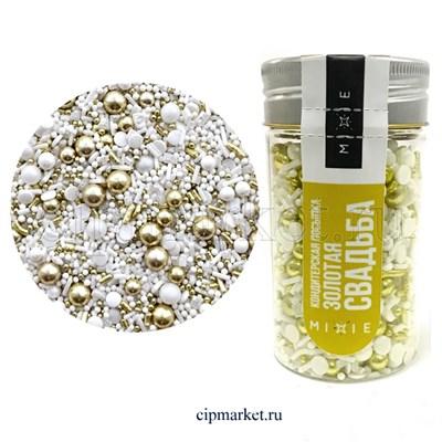 Посыпка сахарная ассорти MIXIE Золотая свадьба. Вес: 50 гр, Россия - фото 9041