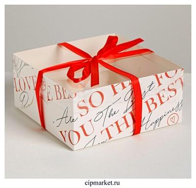 Коробка на 4 капкейка с прозрачной крышкой The best. Размер: 16 х16 х7,5 см - фото 9068