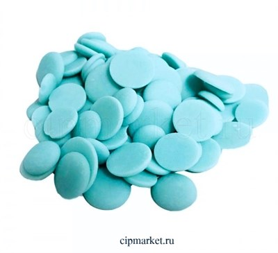 Глазурь монетки Шокомилк Голубая (ванильно-сливочная), вес: 250 гр - фото 9116