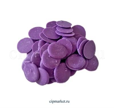 Глазурь монетки Шокомилк Фиолетовая (голубика), вес: 250 гр - фото 9119