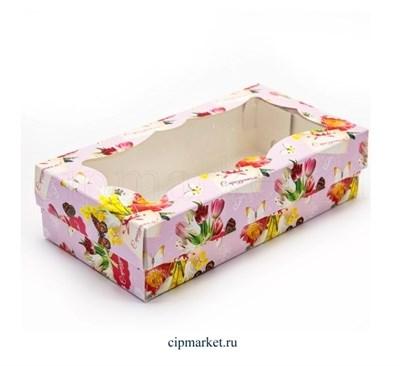 Коробка для зефира и макарон с окном РК Цветы (С праздником). Размер: 21х11х5,5 см - фото 9153