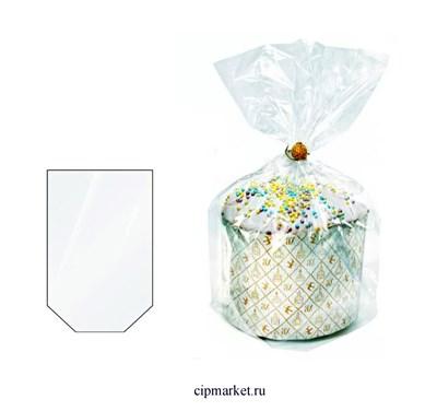 Пакет пасхальный для кулича без рисунка, набор из 5 шт. Размер: 11х28 см - фото 9307