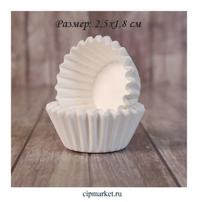 Капсулы бумажные для конфет Белые, набор 95-100 шт. Размер: 2,5х1,8 см - фото 9442