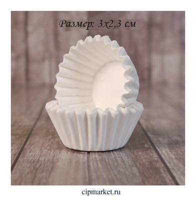 Капсулы бумажные для конфет Белые, набор 95-100 шт. Размер: 3х2,3 см - фото 9449