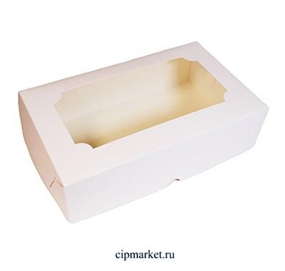 Коробка для пирожных и зефира с окном Белая. Размер: 25 х 15 х 7 см - фото 9475