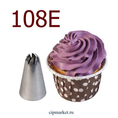 Насадка №108Е Звезда закрытая косая 8 лучей. Размер: 2,5×1,2×4см - фото 9488