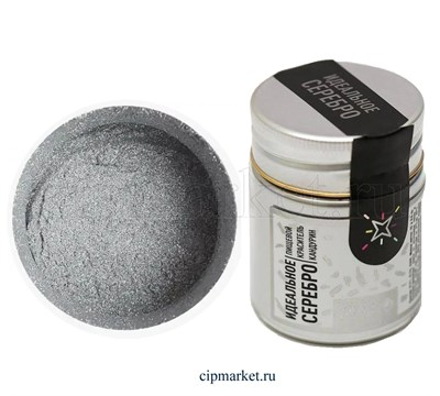 Кандурин MIXIE Идеальное серебро. Вес: 10 гр, Россия - фото 9610