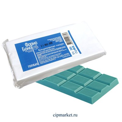 Глазурь кондитерская ФорноБоно Голубая. Вес: 300 гр - фото 9748