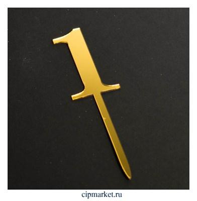 Топпер Цифра 1, золото. Размер: 3х5 см - фото 9760