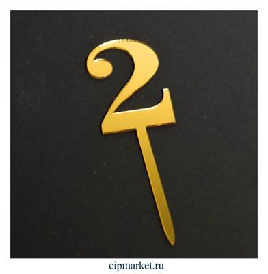 Топпер Цифра 2, золото. Размер: 3х5 см - фото 9762