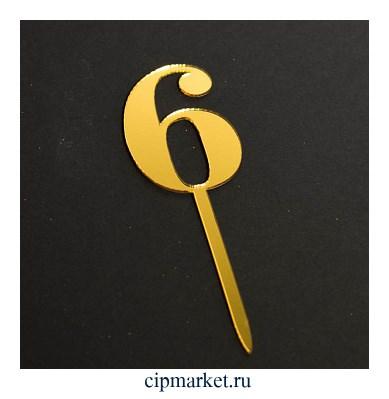 Топпер Цифра 6, золото. Размер: 3х5 см - фото 9770