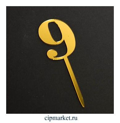 Топпер Цифра 9, золото. Размер: 3х5 см - фото 9776