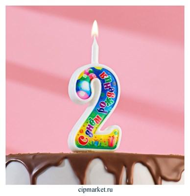 """Свеча для торта """"День рождения"""" Цифра 2. Высота 12 см - фото 9843"""