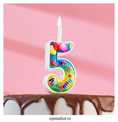 """Свеча для торта """"День рождения"""" Цифра 5. Высота 12 см - фото 9849"""