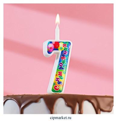 """Свеча для торта """"День рождения"""" Цифра 7. Высота 12 см - фото 9853"""
