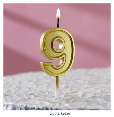 """Свеча в торт цифра """"9"""" Золото. Высота 12 см - фото 9878"""