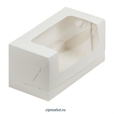 Коробка для рулета, кекса с окном РК Белая. Размер: 20 х 10 х 10 см - фото 9911