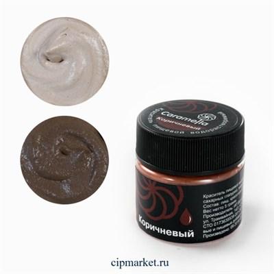 Краситель сухой водорастворимый Caramella Коричневый. Вес: 5 гр - фото 9942