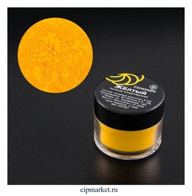 Пыльца кондитерская Желтая Caramella. Вес: 4 гр - фото 9956